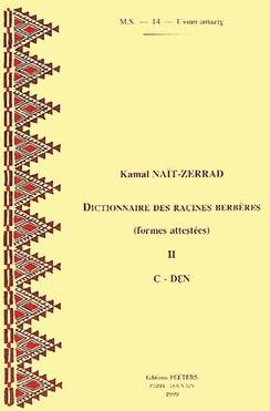 dictionnaire-nayt-zerrad