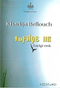 Couverture d'ouvrage : Taylgi nnk
