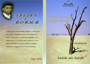 Read more about the article Tujjut n irifi:  مجموعة قصصية جديدة للكاتب صالح ايت صالح
