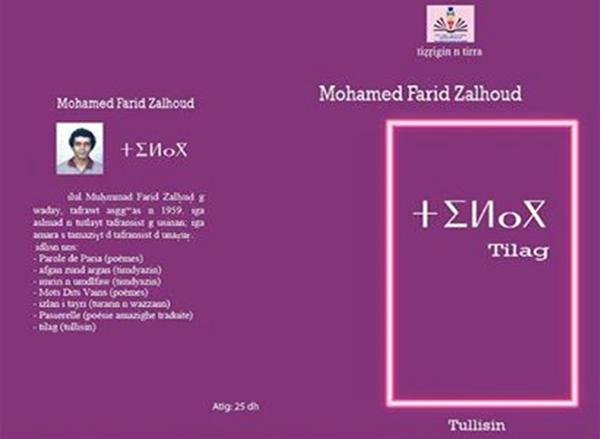 tilag-zalhud