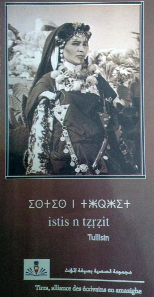 Couverture d'ouvrage: Istis n Tzrzit