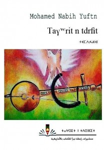 Couverture d'ouvrage: Taɣrit n tdrfit