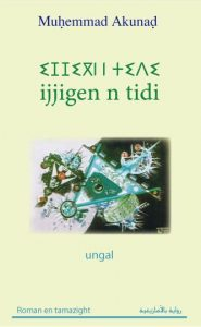 "Read more about the article Yat tɣri ɣ ungal ""Ijjign n tidi"""