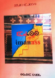 Read more about the article « Imanass » ungal amzwaru n Brahim I3zza
