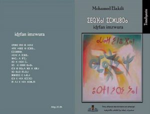 Couverture d'ouvrage: iDrfan imzwura
