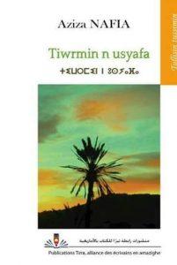 Couverture d'ouvrage: Tiwrmin n usyafa