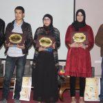 التقرير العام للملتقى الوطني الثامن للكتاب بالأمازيغية