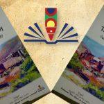 Tiɣri ɣ ungal » Tamawayt n darnɣ » n Hasan Ubrahim