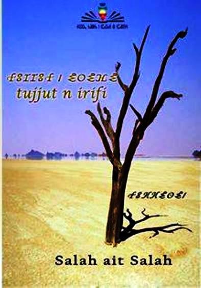 Couverture d'ouvrage: Tujjut n irifi