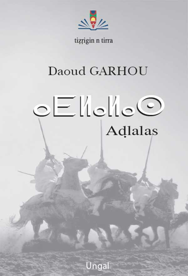 Read more about the article «Aḍlalas» Ungal n Daoud Garhou