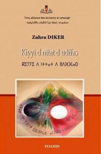 Couverture d'ouvrage: Kiyyi d nttat d udffas