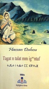 Couverture d'ouvrage: Tagat n talat mm igntaf
