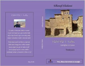 Couverture d'ouvrage : Tistɣin n tasa