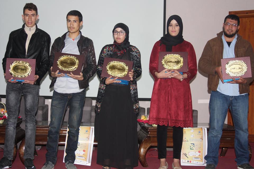 Read more about the article التقرير العام للملتقى الوطني الثامن للكتاب بالأمازيغية