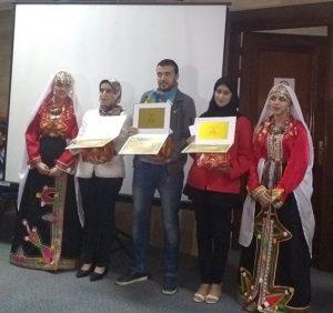 Read more about the article الإعلان عن الفائزين بجائزة «تيرا» للإبداع الأدبي لسنة 2018