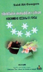 Couverture d'ouvrage: Tibrbllutin immuddan s yitran