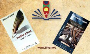 Read more about the article Anmuqqar wis sin n ugraw asklan n tzlɣa n Tirra: 07-03-2020