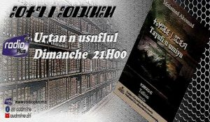 Read more about the article Urtan n usnflul: Tullist – Taghufi n umiyn n Mohamed Akounad